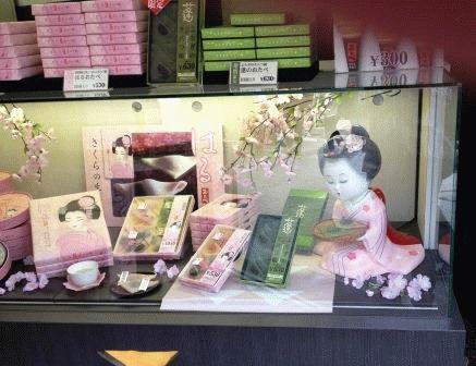 Что купить в Японии магазины рукоделия Токио