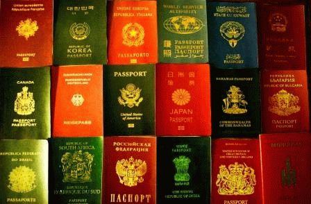 Штраф за паспорт 20 лет