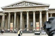 Британский музей в Лондоне (British Museum) – посещение с детьми