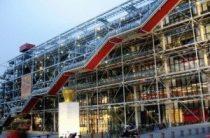 Центр Помпиду в Париже (Centre Pompidou) – яркий Бобур