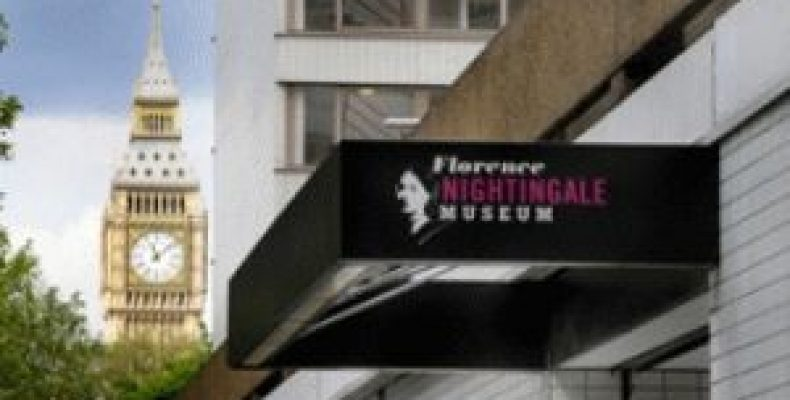 Музей Флоренс Найтингейл (Florence Nightingale Museum) в Лондоне