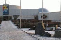 Научный музей «Эврика» (Heureka) в Хельсинки