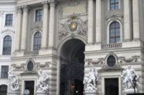 Дворец Хофбург (Hofburg) в Вене – комплекс музеев