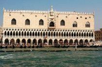 Дворец дожей в Венеции (Palazzo Ducale) – фото и история
