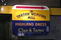 Центр ткачества в Эдинбурге – фото