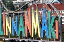 Линнанмяки (Linnanmaki) в Хельсинки – парк аттракционов