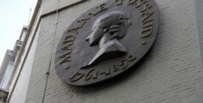 Музей восковых фигур Мадам Тюссо в Лондоне (Madame Tussauds London)