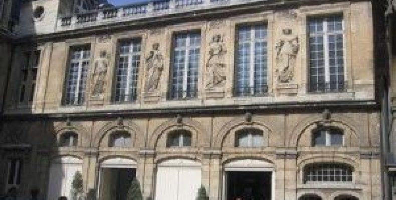 Музей Карнавале в Париже – история города в предметах