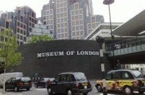 Музей Лондона (Museum of London) – идем с детьми