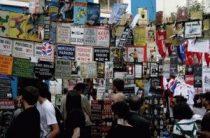 Рынки Лондона – блошиный рынок Портобелло, Кэмден и другие