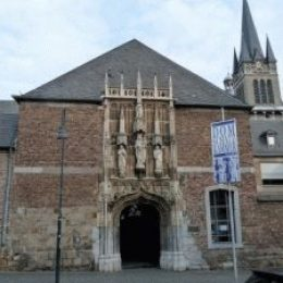 Сокровищница Габсбургов в Вене (Schatzkammer)