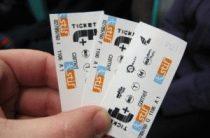 Стоимость проезда в метро Парижа, проездные билеты в Париже