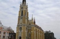 Нови Сад (Novi Sad), Сербия – достопримечательности и карта города