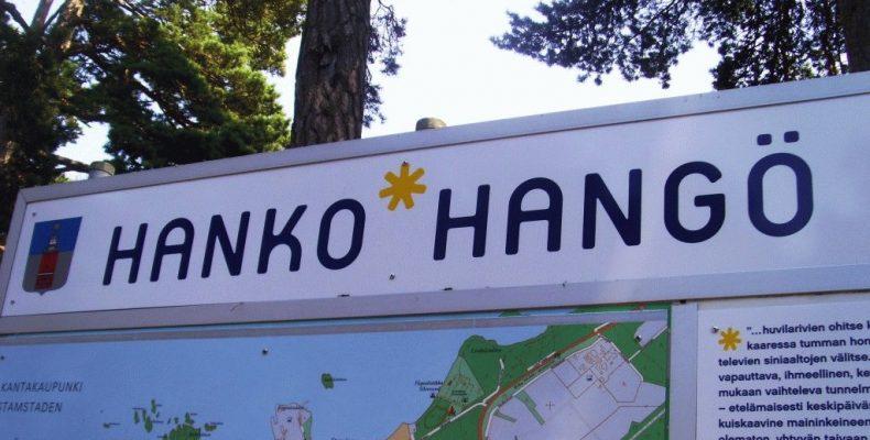 Город Ханко, Финляндия – фото. Место, где происходило Гангутское сражение
