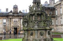 Холируд (Холирудхаус) – королевский дворец в Эдинбурге