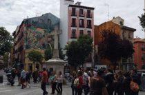 Испания в мае – погода, экскурсии, фестивали
