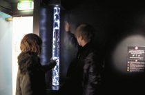 Камера обскура и Мир иллюзий в Эдинбурге – как сделать отдых увлекательным!