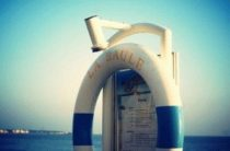 Курорт Ля-Боль, Франция – отели, пляжи и окрестные достопримечательности