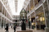 Национальный Музей Шотландии в Эдинбурге – интересные экспонаты