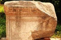 Остия Антика и побережье Лидо ди Остия – едем из Рима к морю