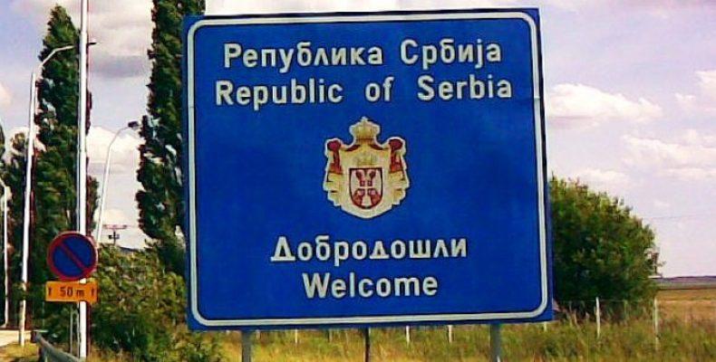 Отдых в Сербии с детьми? А стоит ли?