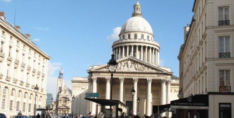 Пантеон в Париже (Le Pantheon)