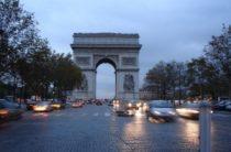 Париж в ноябре – погода и отдых