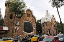 Парк Гуэль в Барселоне – фото, как добраться к парку-сказке Гауди