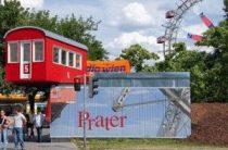 Парк Пратер в Вене и Колесо обозрения — старейшие в Европе