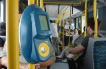 Проездные в Лондоне, стоимость проезда в метро