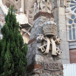 Собор Саграда Фамилия в Барселоне великого Гауди