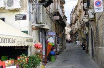 Город Сиракузы (Сицилия, Италия) – достопримечательности, карта, фото