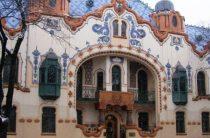 Город Суботица (Subotica), Сербия – что посмотреть