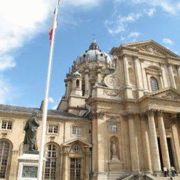 Церковь Валь де Грас в Париже — фото