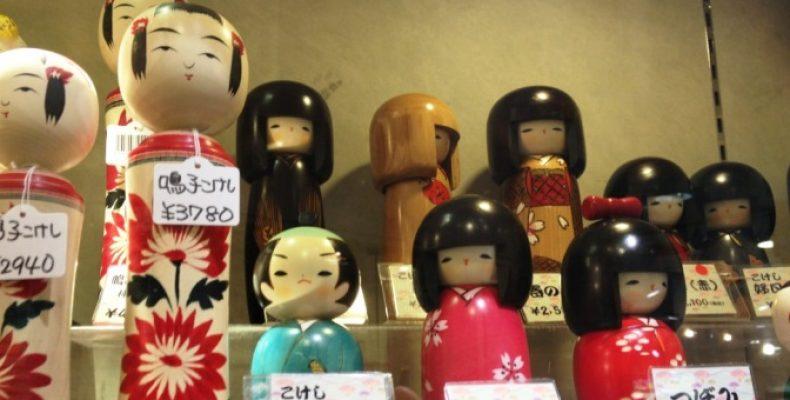 Поездка в Японию самостоятельно и с ребенком  – возможно? Конечно! Личный опыт